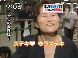 安倍総裁の奥さん「韓流やめました」 韓流ファンから怒りの声続々