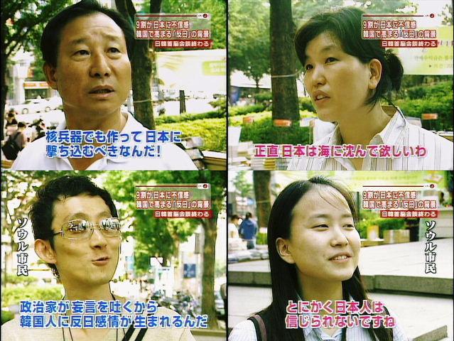 http://www.msoku.net/files/images/2012/10/561d1135.jpg